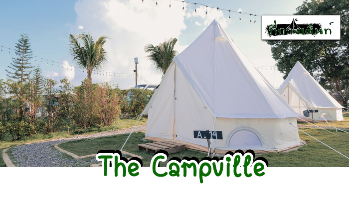 The Campville